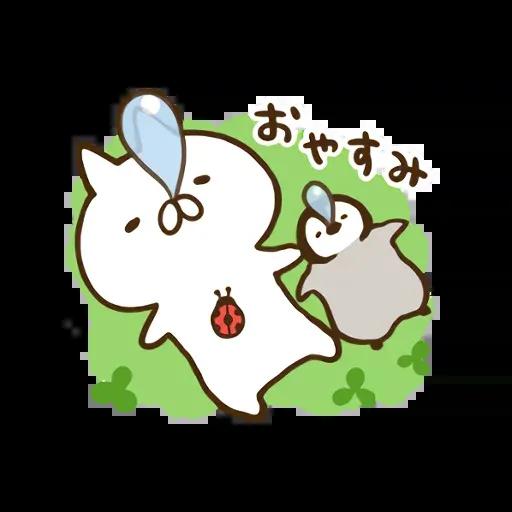 nekopen spring2 - Sticker 6