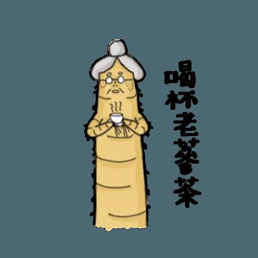 人蔘1 - Sticker 5