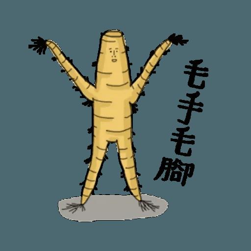 人蔘1 - Sticker 8