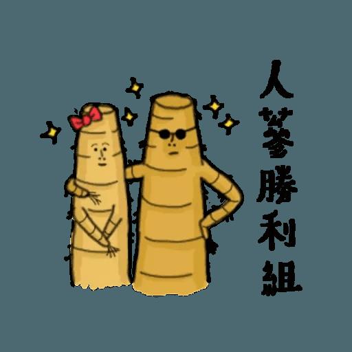人蔘1 - Sticker 28