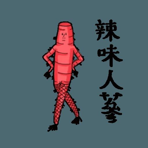 人蔘1 - Sticker 14