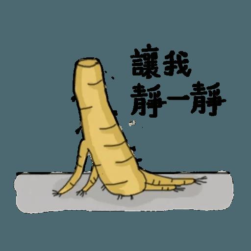 人蔘1 - Sticker 13