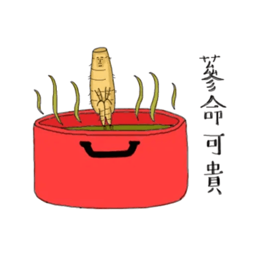 人蔘1 - Sticker 19