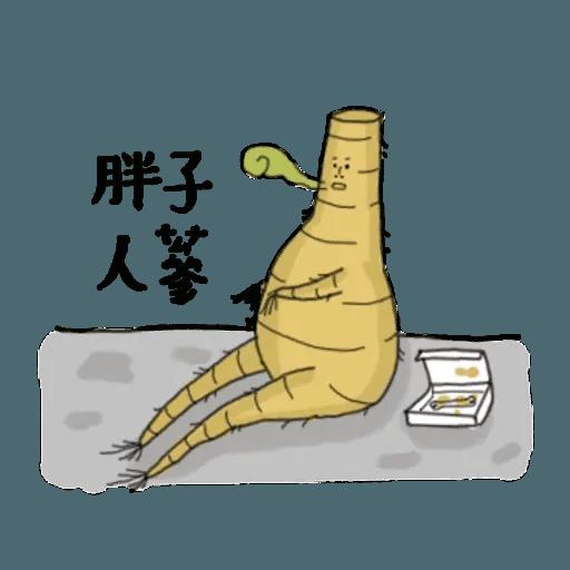 人蔘1 - Sticker 18