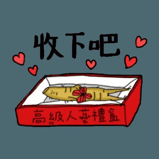 人蔘1 - Sticker 21