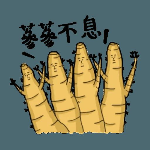 人蔘1 - Sticker 16