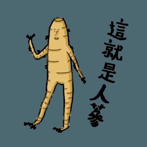 人蔘1 - Sticker 9