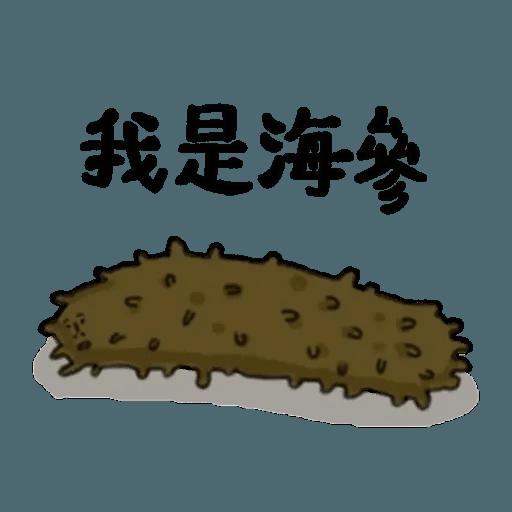 人蔘1 - Sticker 10