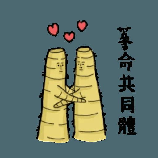 人蔘1 - Sticker 7