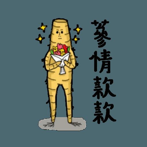 人蔘1 - Sticker 30