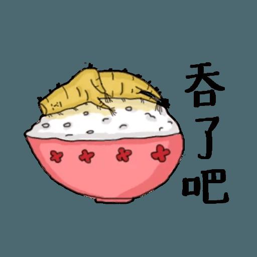 人蔘1 - Sticker 6