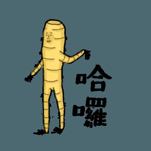 人蔘1 - Sticker 3