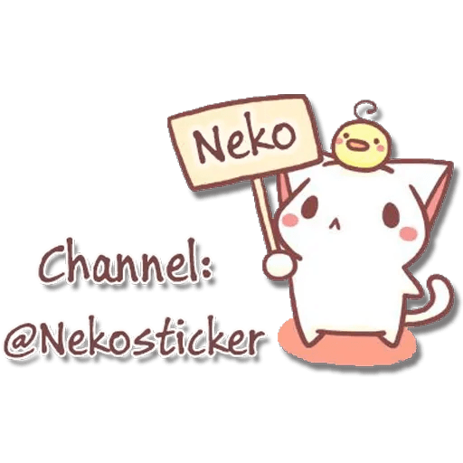 Nekoboy - Sticker 25