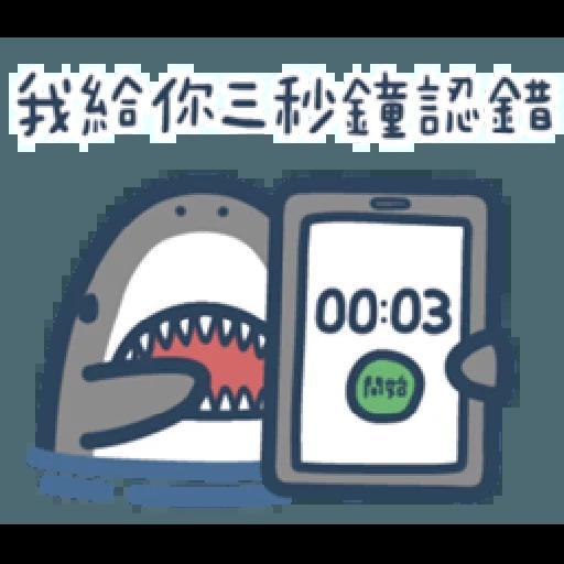 hihi - Sticker 19