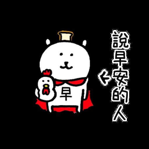 hihi - Sticker 23