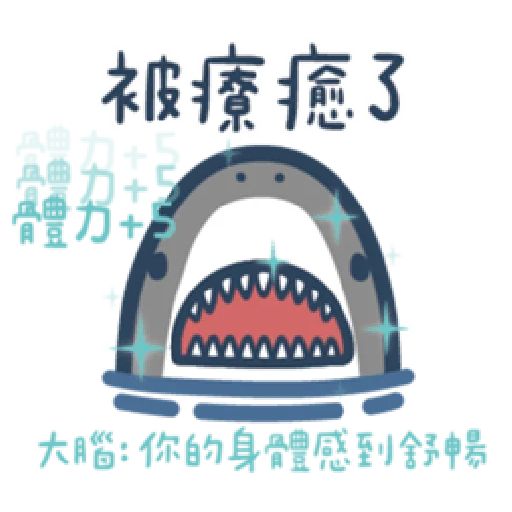 hihi - Sticker 17