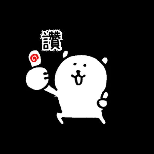 hihi - Sticker 25