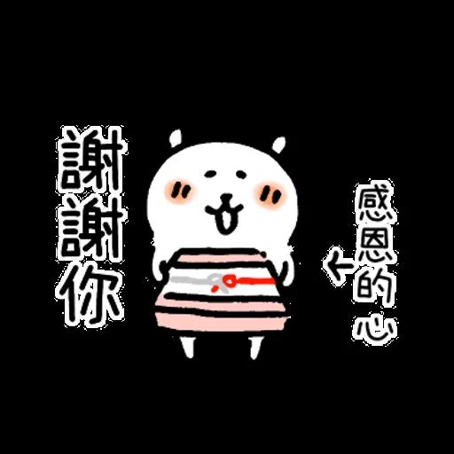 hihi - Sticker 22