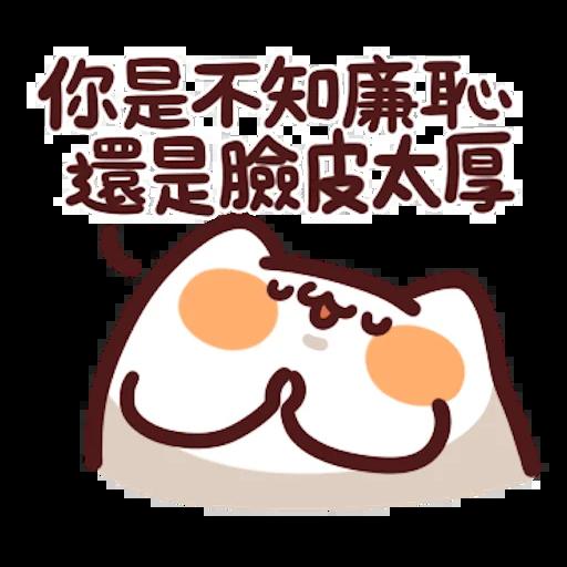 hihi - Sticker 4