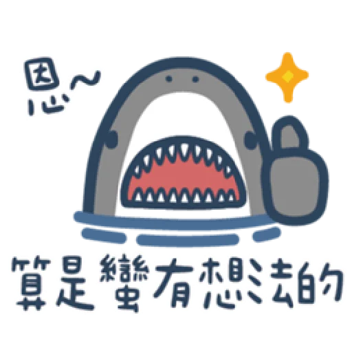 hihi - Sticker 18