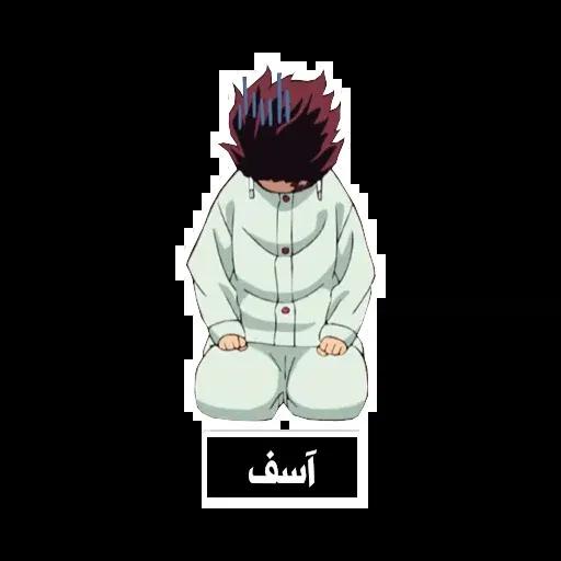 Kimetso - Sticker 21