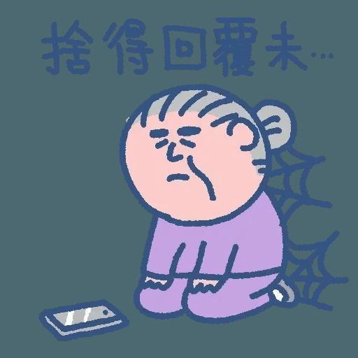阿婆走得快 - Sticker 23