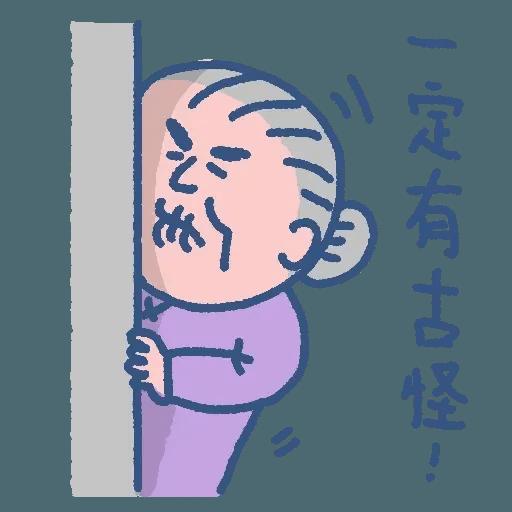 阿婆走得快 - Sticker 2