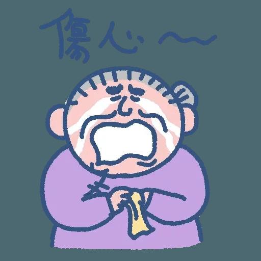 阿婆走得快 - Sticker 14