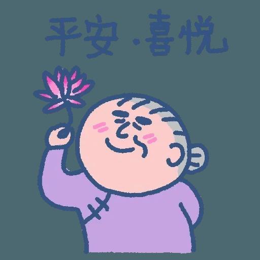 阿婆走得快 - Sticker 30
