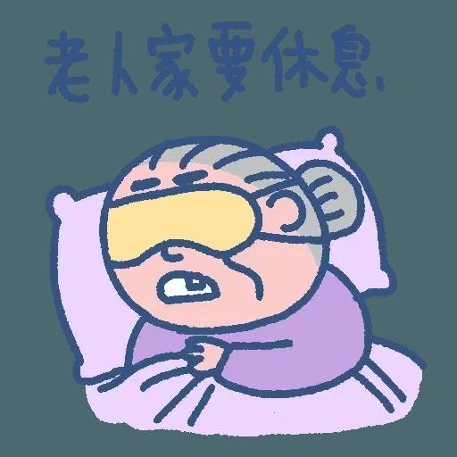 阿婆走得快 - Sticker 27