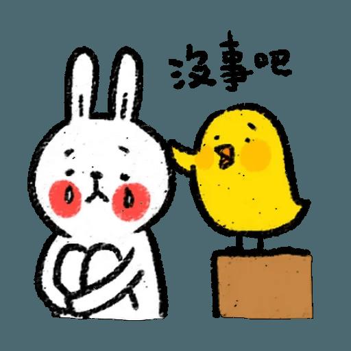 懶散兔4 - Sticker 25