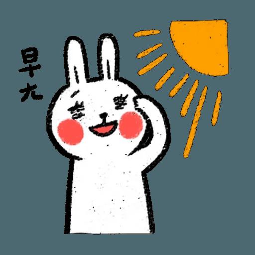 懶散兔4 - Sticker 22