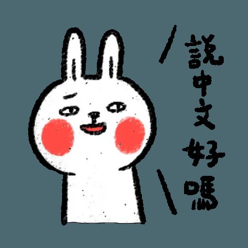 懶散兔4 - Sticker 15