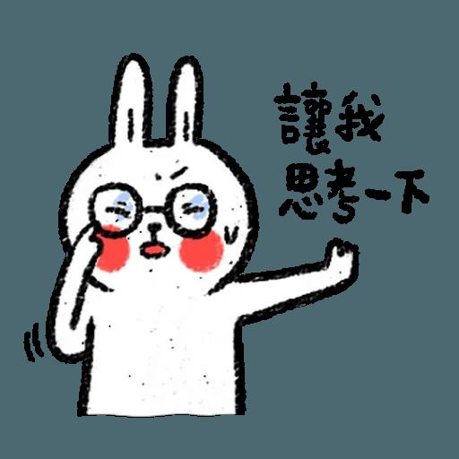 懶散兔4 - Sticker 18
