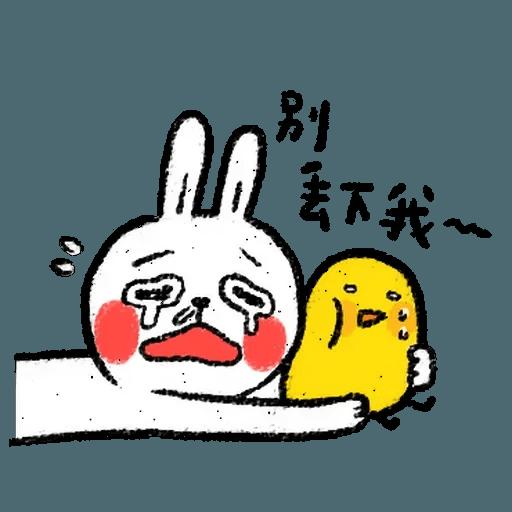 懶散兔4 - Sticker 24
