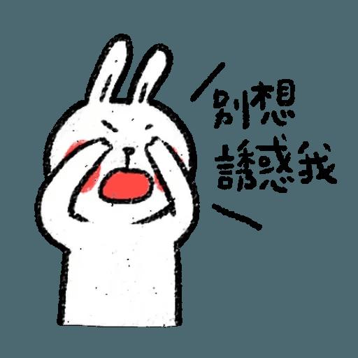 懶散兔4 - Sticker 12