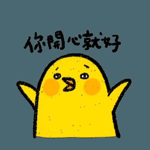 懶散兔4 - Sticker 11