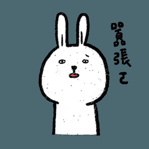 懶散兔4 - Sticker 4