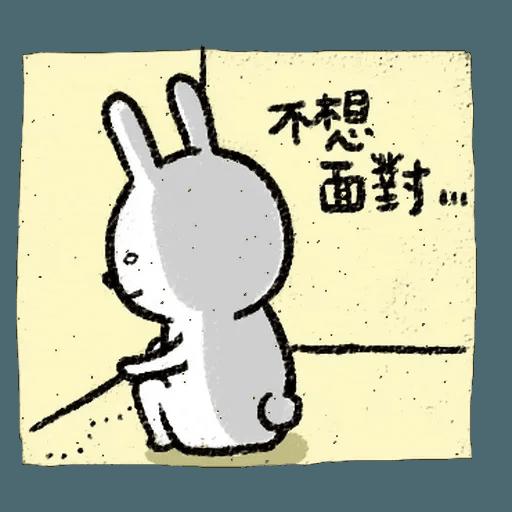 懶散兔4 - Sticker 26