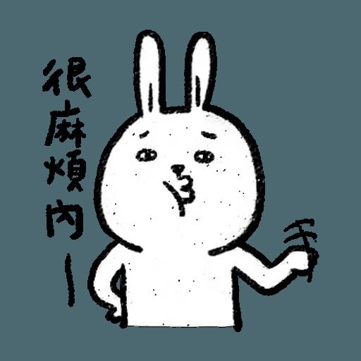懶散兔4 - Sticker 7