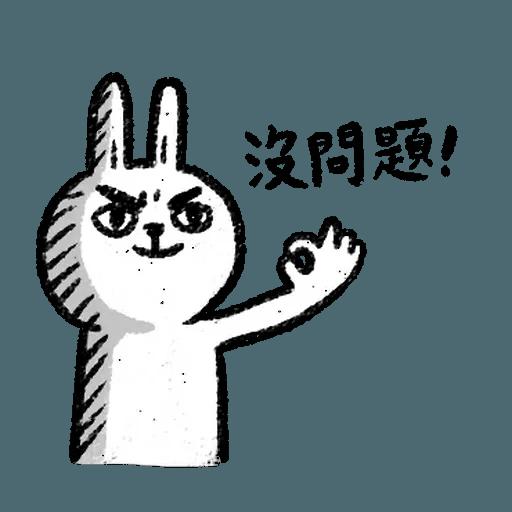 懶散兔4 - Sticker 9
