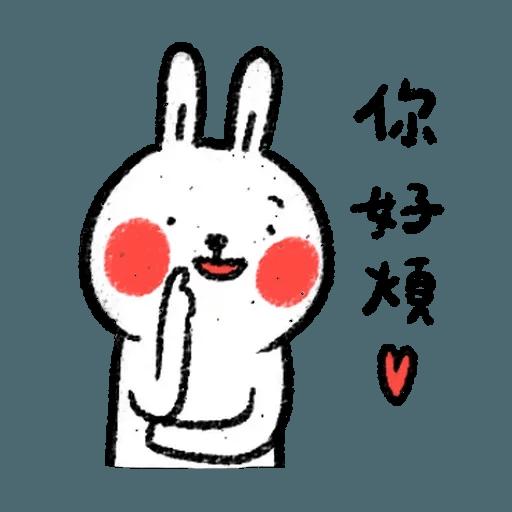懶散兔4 - Sticker 19