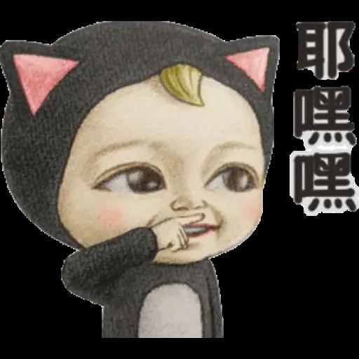 Sadayuki - Sticker 7