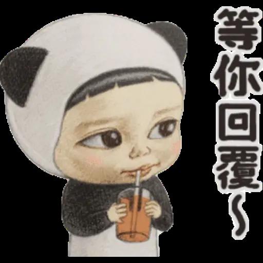 Sadayuki - Sticker 13