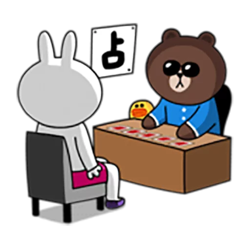 Brown and Cony 1 - Sticker 30