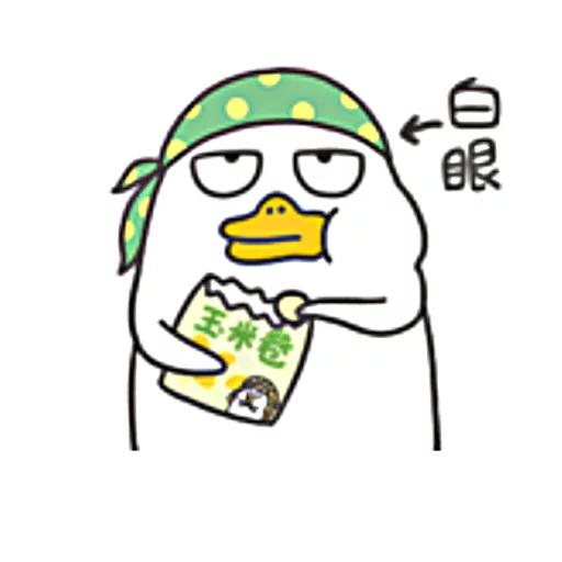 小劉鴨 - Sticker 14