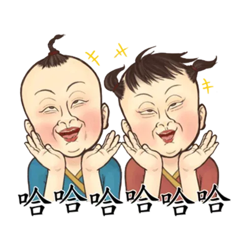 古人 - 3 - Sticker 21