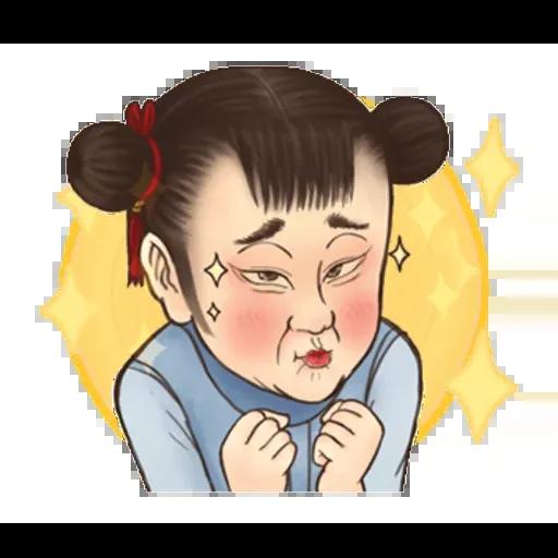 古人 - 3 - Sticker 26
