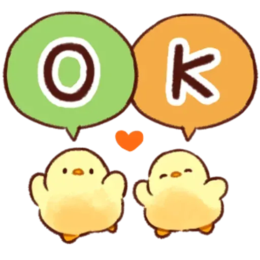 Soft and Cute Chick - Sticker 11