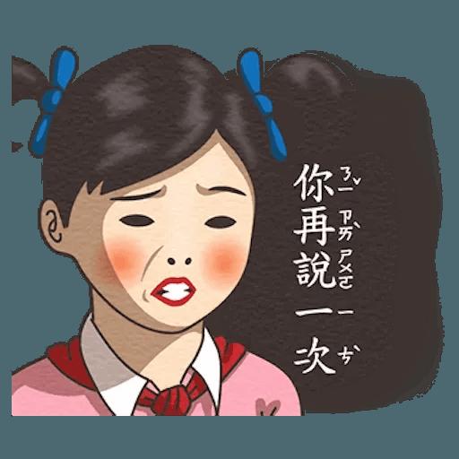 Student 4 - Sticker 21